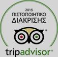 TripAdvisor Recommended 2015